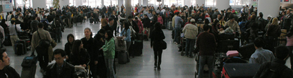 airport crowds
